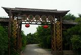 百草生态园
