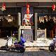 福明餐馆(双廊风景区)