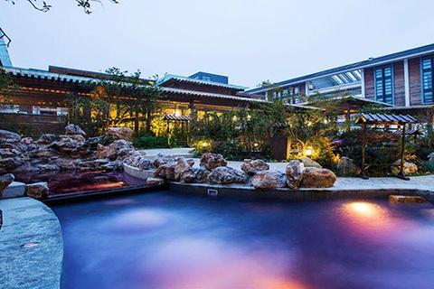 云海间度假酒店温泉