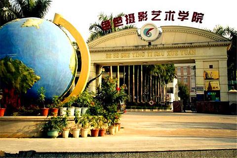 色色中国环球影城旅游基地