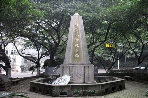 邹容烈士纪念碑
