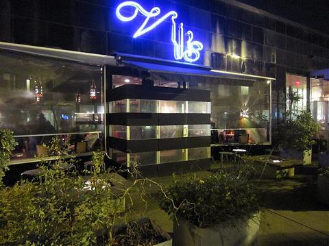 Vij's Restaurant的图片