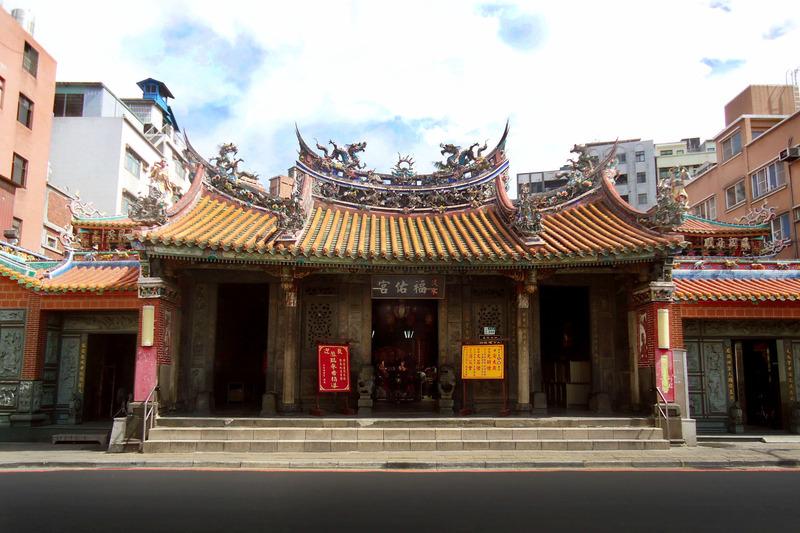淡水福佑宫