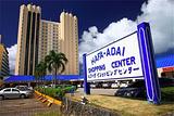 HAFA-ADAI shopping center