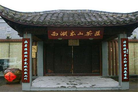 杭州梅家坞龙井茶乡风情