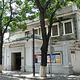 中山市博物馆