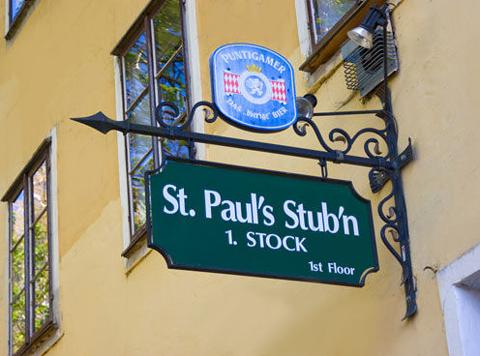 圣保罗餐厅