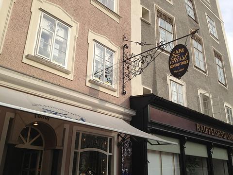 福尔斯特糕饼店