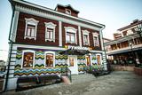 俄罗斯馅饼店