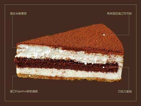 提拉米苏精致蛋糕(总店)