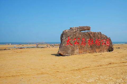 日照太公岛牡蛎公园