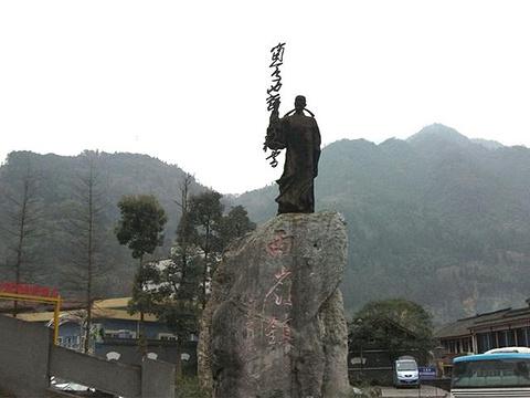 西岭镇旅游景点图片