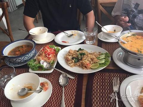 Khun Thai