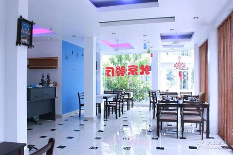 True Beijing Cafe