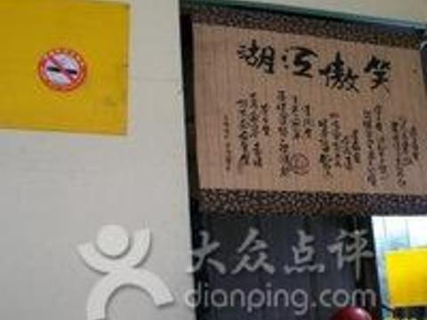 鼎边美食小吃店旅游景点图片