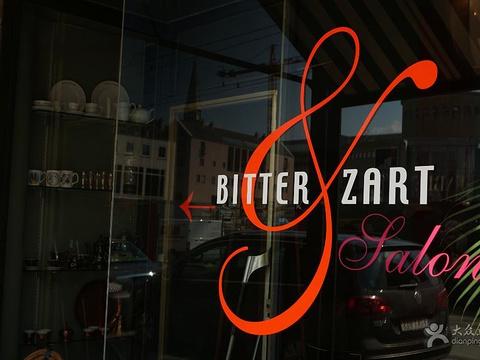 Bitter & Zart旅游景点图片