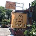 BoNEW Cafe'