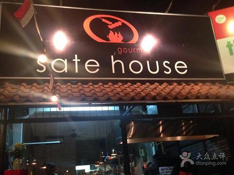 Gourmet Sate House