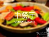 Cheng Du Di Xu Xiaolin