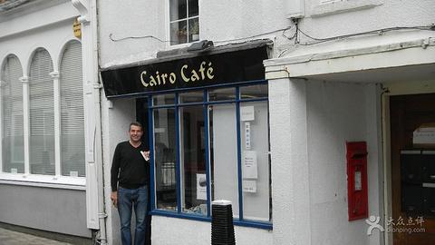 Cairo Cafe-停业