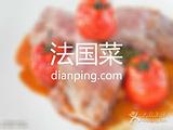 Cuisines & Passions