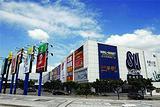 SM国际广场