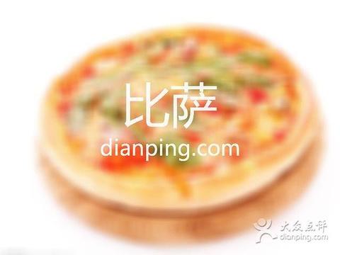 Vincenzo's Pizza