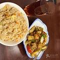 万家灯火 Asian Kitchen UrBan Lights