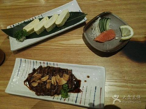 Sushi Tei Sabah