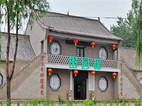 田园棉文化园旅游景点图片