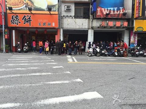 花莲县饼-菩提饼舖(民国门市)(总店)
