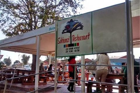 Sakhumzi's
