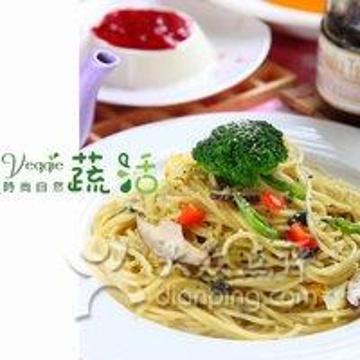 蔬活法式蔬食