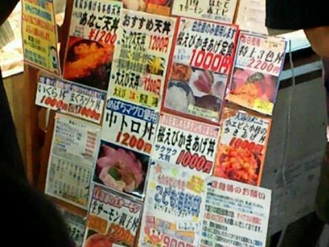宫本 河岸之市店旅游景点图片