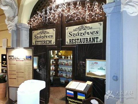 Szazeves Restaurant旅游景点图片