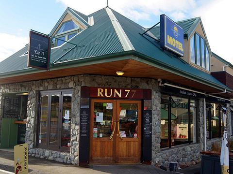 Run77餐厅旅游景点图片