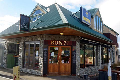 Run77餐厅