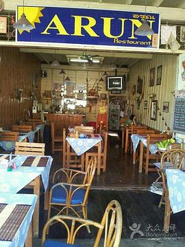 Arun Restaurant
