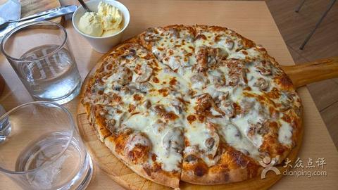 Jelly Pizza