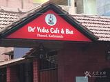 De' Vedas Cafe & Bar