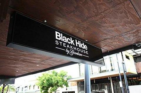 黑朵牛排屋