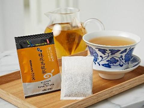新凤鸣茶业旅游景点图片