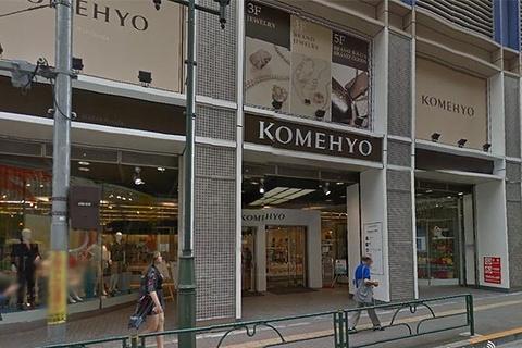 Komehyo(新宿)