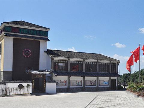 韶山非物质文化遗产博览园旅游景点图片