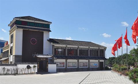 韶山非物质文化遗产博览园的图片