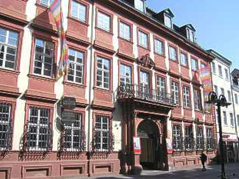 海德堡库尔珐茨博物馆旅游景点图片