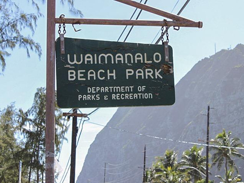 怀马纳洛海滩旅游景点图片