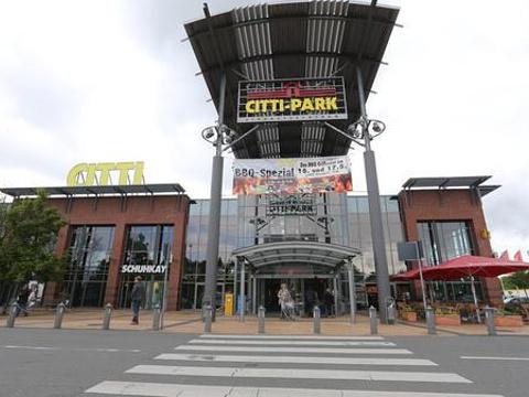 城市公园购物广场旅游景点图片