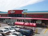 亚洲百货超市