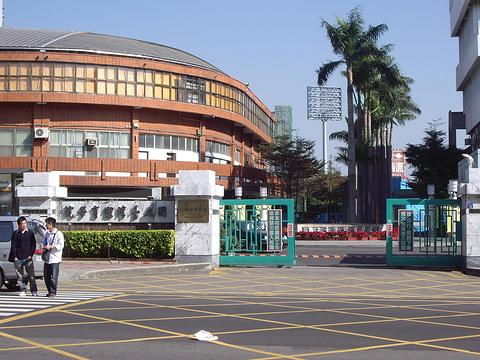 台湾体育学院
